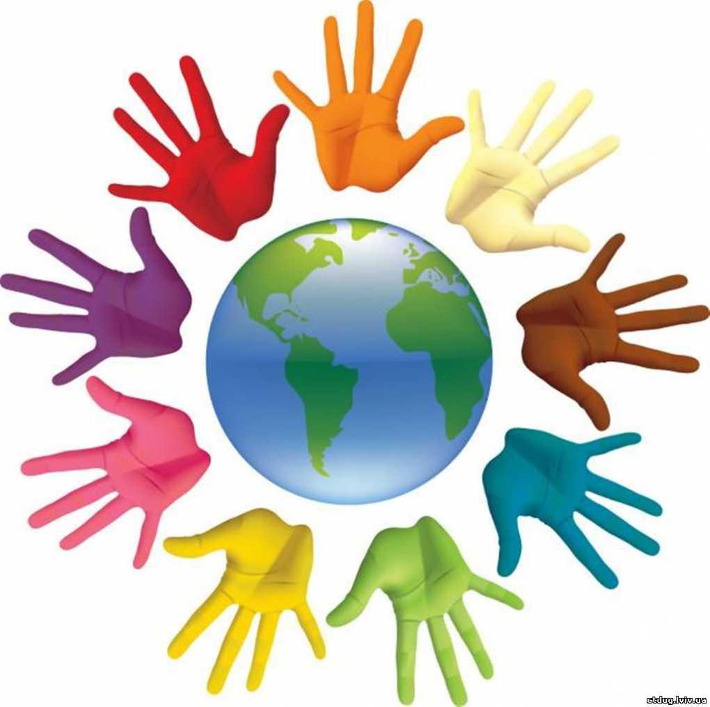 Конкурс сочинение дружба народов
