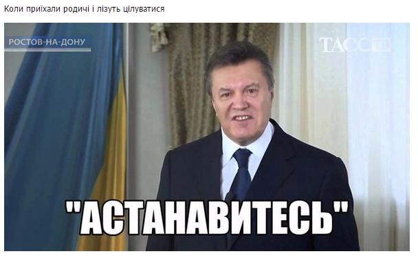 США продовжать надавати допомогу НАБУ і САП, - посол Йованович - Цензор.НЕТ 9457