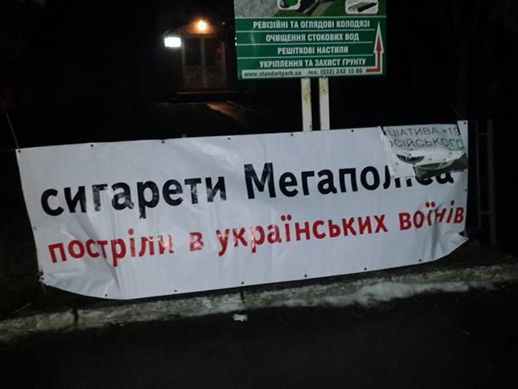 Компания тедис-украина (бывшая мегаполис-украина), монополист на рынке дистрибуции сигарет, оплатила в фото