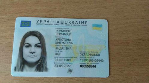 Тернополянка просить знайти її ID-паспорт, який вона загубила в маршрутці (Фото)